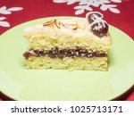 cherry bakewell cake delicious...   Shutterstock . vector #1025713171