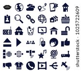 internet icons. set of 36... | Shutterstock .eps vector #1025722609