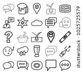 bubble icons. set of 25... | Shutterstock .eps vector #1025725579