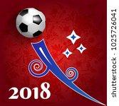 football 2018 world... | Shutterstock .eps vector #1025726041