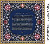arabic floral frame.... | Shutterstock .eps vector #1025757259