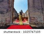 thai woman in thai dress is... | Shutterstock . vector #1025767105