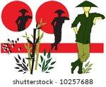 Job Series   Asian Agriculturist