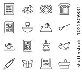 flat vector icon set   abacus... | Shutterstock .eps vector #1025809831
