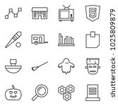 flat vector icon set   graph... | Shutterstock .eps vector #1025809879