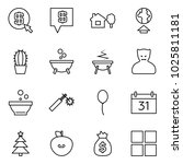 flat vector icon set   mining... | Shutterstock .eps vector #1025811181