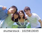 young japanese people who smile ... | Shutterstock . vector #1025813035