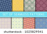 geometric seamless patterns.... | Shutterstock .eps vector #1025829541