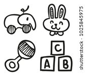 icons hand drawn toys. vector... | Shutterstock .eps vector #1025845975