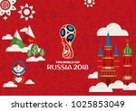 russian red background  world... | Shutterstock .eps vector #1025853049