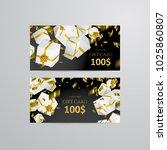 gift 3d background. festive box ... | Shutterstock .eps vector #1025860807