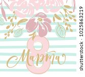 8 march greeting card in...   Shutterstock .eps vector #1025863219