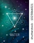 water element symbol inside... | Shutterstock .eps vector #1025866021
