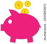 yen  yuan or renminbi currency... | Shutterstock .eps vector #1025892871