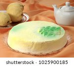 whole lemon cake with setting | Shutterstock . vector #1025900185