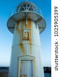 The Lighthouse At The End Of...