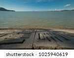 merdeka beach  kedah  malaysia | Shutterstock . vector #1025940619