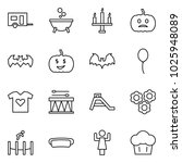 flat vector icon set   trailer... | Shutterstock .eps vector #1025948089