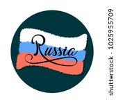 vector lettering country name... | Shutterstock .eps vector #1025955709