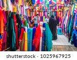 shiraz  iran   october 23  2016 ...   Shutterstock . vector #1025967925