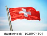 Flag of switzerland against the ...