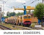 cargo locomotive steam... | Shutterstock . vector #1026033391