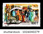 Small photo of MOSCOW, RUSSIA - NOVEMBER 25, 2017: A stamp printed in Afghanistan shows Lucius Copeland (1884), Vintage Cars serie, circa 1998