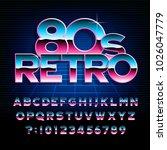 80's retro alphabet font.... | Shutterstock .eps vector #1026047779