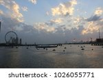 evening sky and clouds  a... | Shutterstock . vector #1026055771