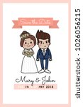 wedding invitation with bride... | Shutterstock .eps vector #1026056215