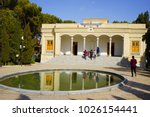 the yazd atash behram  also... | Shutterstock . vector #1026154441