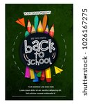 template for back to school | Shutterstock .eps vector #1026167275