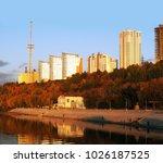 perm  russia   september  2015  ... | Shutterstock . vector #1026187525