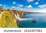 duden waterfall in antalya ... | Shutterstock . vector #1026307081