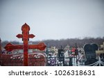 crosses in the cemetery  the... | Shutterstock . vector #1026318631