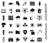 involuntary icons set. simple... | Shutterstock .eps vector #1026384049