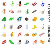 variety people icons set....   Shutterstock .eps vector #1026387571