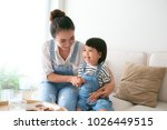 cute little girl and her... | Shutterstock . vector #1026449515