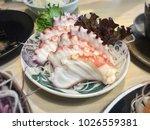 Small photo of Fresh octopus slices or tako sashimi Japanese food.