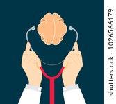 brain   detail of a doctor... | Shutterstock .eps vector #1026566179