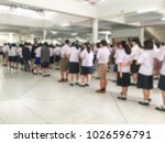 blurred students line up exam. ... | Shutterstock . vector #1026596791