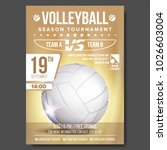 volleyball poster vector.... | Shutterstock .eps vector #1026603004