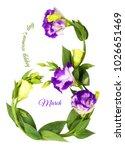 greeting card international... | Shutterstock . vector #1026651469