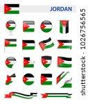 jordan flag set   vector...   Shutterstock .eps vector #1026756565