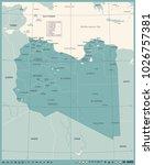 libya map   vintage high... | Shutterstock .eps vector #1026757381