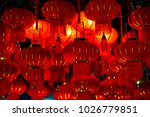 Chinese Red Lanterns Decoration