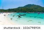 thailand  phuket  2017   ko... | Shutterstock . vector #1026798934