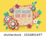 jewish holiday passover banner... | Shutterstock .eps vector #1026801697