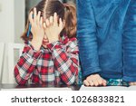 learning at home. mother helps... | Shutterstock . vector #1026833821