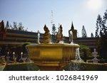 fountain basin thailand   Shutterstock . vector #1026841969